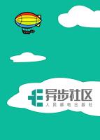 C++Primer Plus (第五版) 中文版                                                PDF格式高清电子书免费下载