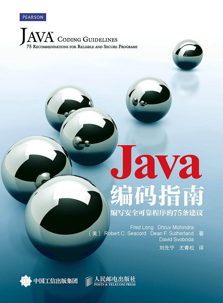 Java编码指南:编写安全可靠程序的75条建议 PDF格式高清电子书免费下载