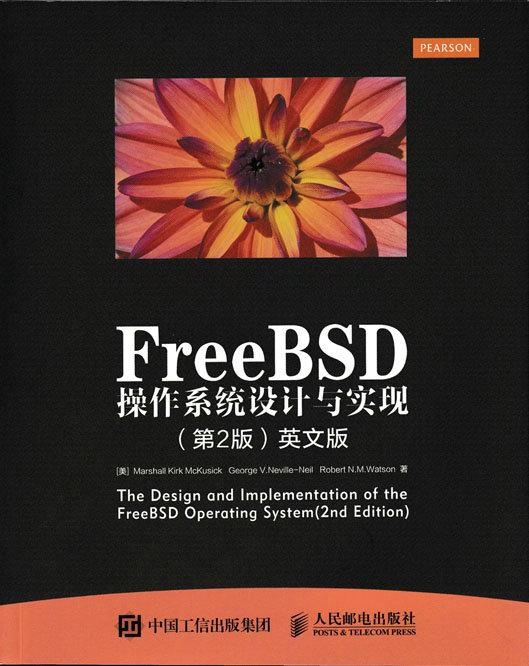 FreeBSD操作系统设计与实现(第2版)英文版 PDF格式高清电子书免费下载