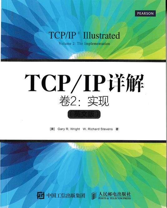 TCP/IP详解 卷2:实现(英文版) PDF格式高清电子书免费下载