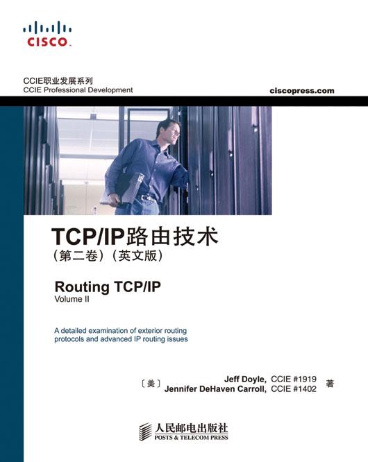 TCP/IP 路由技术 (第二卷)(英文版) PDF格式高清电子书免费下载